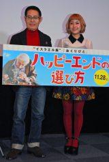 映画『ハッピーエンドの選び方』トークイベントに出演した(左から)加藤茶、IMALU (C)ORICON NewS inc.