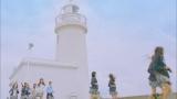 AKB48の42ndシングル「唇にBe My Baby」のMV公開