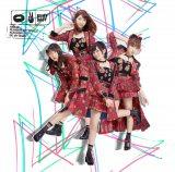 AKB48の42ndシングル「唇にBe My Baby」Type-D