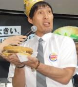 バーガーキング『BIG KING新キャンペーン発表会』に出席した篠原信一 (C)ORICON NewS inc.