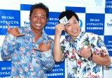 情報番組『ハワイに恋して』新MCに起用された東貴博(右)と今後はスーパーバイザーとして出演する内野亮 (C)ORICON NewS inc.
