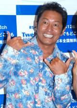 情報番組『ハワイに恋して』取材会に出席した内野亮