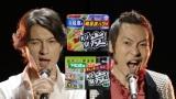 『脱臭炭』新CMで熱唱する藤田玲と上杉周大