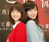 『新・牡丹と薔薇』に出演する(左から)逢沢りな、黛英里佳 (C)ORICON NewS inc.