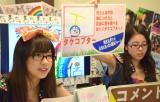 ドラえもんを手書きしてくれた新原聖生(左)と小林弥生(右) (C)ORICON NewS inc.