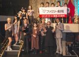 CS放送「ファミリー劇場」開局20周年記念イベントの模様 (C)ORICON NewS inc.