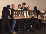 アニメ映画『亜人 第1部−衝動−』初日舞台あいさつに出席した (C)ORICON NewS inc.