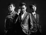 WOWOWの新ドラマ『連続ドラマW きんぴか』に出演する(左から)ピエール瀧、中井貴一、ユースケ・サンタマリア