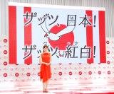 『第66回NHK紅白歌合戦』の司会に決定した綾瀬はるか (C)ORICON NewS inc.