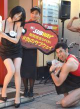 (左から)森下悠里、板野成美、小嶋よしお (C)ORICON NewS inc.