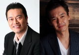 """1月スタートの関西テレビ・フジテレビ系""""火10""""ドラマは""""アラフィフ俳優""""遠藤憲一&渡部篤郎のW主演。無さそうで有りそうなホームコメディー"""