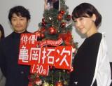 安田顕(左)のギャップに驚いていた麻生久美子(右) (C)ORICON NewS inc.