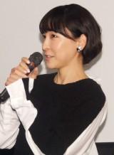 映画『俳優 亀岡拓次』特別試写会に出席した麻生久美子 (C)ORICON NewS inc.
