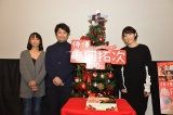 映画『俳優 亀岡拓次』特別試写会に出席した(左から)横浜聡子監督、安田顕、麻生久美子