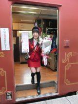 鉄道アイドル・木村裕子が国内鉄道全線を完乗達成