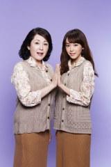 1月期のテレビ朝日系ドラマ『スミカスミレ』で65歳の如月澄を演じる松坂慶子(左)が45歳若返えると桐谷美玲(右)演じる如月すみれになる(C)テレビ朝日