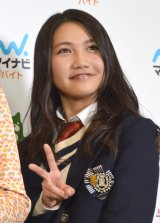 『超十代−ULTRA TEENS FES−2016@TOKYO』記者発表会に登壇したシンガーソングライター・井上苑子 (C)ORICON NewS inc.