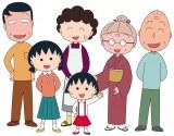 【写真】アニメ版のさくら一家と見比べてみよう!