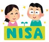 年越し前におさえておきたい! 「NISA」を活用する投資術とは?