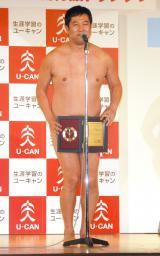 トップテンの賞状で全裸ポーズをするとにかく明るい安村 (C)ORICON NewS inc.