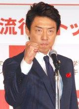 『2015 ユーキャン新語・流行語大賞』の授賞式に出席した松岡修造 (C)ORICON NewS inc.