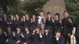 荒井由実時代に作曲した「瞳を閉じて」ゆかりの長崎・奈留島を再訪(C)NHK