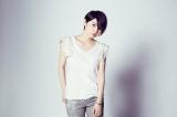 来年2月17日に11枚目のシングルを発売する家入レオ