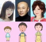 (左から)森迫永依、高橋克実、清水ミチコ(C)2015 SP/F.N.T.H.Y.FNS