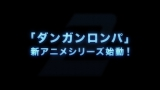 アニメ『ダンガンロンパ3 ?The End of希望ヶ峰学園-』PVカット