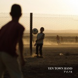 YEN TOWN BAND約20年ぶりのシングル「アイノネ」初回盤