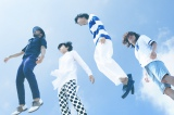 YEN TOWN BAND約20年ぶりのシングル「アイノネ」にコーラスで参加したクリープハイプの尾崎世界観(左から3人目)