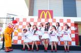 マクドナルド新潟万代店『マクドナルド×NGT48コラボレーションキャンペーン「チキンマックナゲット 48ピース」』に登場したNGT48
