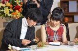 夫婦役も記憶に新しい(左から)山崎賢人と土屋太鳳は仲良しぶりを披露=日本テレビ系『ぐるぐるナインティナイン』(毎週木曜 後7:56)で共演 (C)日本テレビ