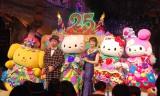 サンリオピューロランド25周年記念パレード「Miracle Gift Parade」のオープニングセレモニーの模様 (C)ORICON NewS inc.