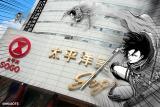 『進撃の巨人展 WALL TAIPEI』に備えて太平洋SOGO忠孝館に「調査兵団SOGO訓練所」がオープン