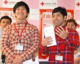 「献血広報大使」任命式に出席したいぬ (C)ORICON NewS inc.