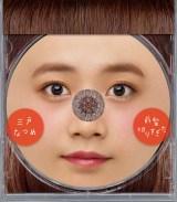 「前髪切りすぎた」(AICL-2858)/1300円(税別)/4月8日発売