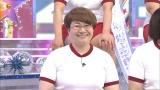 近藤春菜(ハリセンボン)(C)テレビ朝日