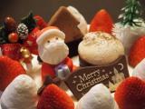 ケーキからオードブル、プレゼントまで…クリスマスは「ネットスーパー」で楽々準備を!