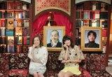 テレビ朝日系『あいつ今何してる?』12月12日放送分のゲスト・SHELLY(左)と19日放送分のゲストヨンア(右)(C)テレビ朝日