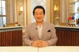 テレビ朝日系で日曜の朝、草野仁が司会を務める『極上!旅のススメ』が1月10日よりスタート(C)テレビ朝日