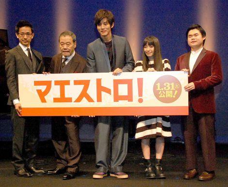 映画「マエストロ!」公開直前イベントに出席した(左から)小林聖太郎監督、西田敏行、松坂桃李、miwa、 辻井伸行 (C)ORICON NewS inc.