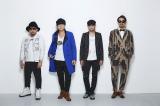 フジテレビの夏イベント「めざましライブ」8月29日:MONKEY MAJIK