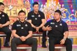 11月9日放送の日本テレビ系特番『くりぃむしちゅーの!THE★レジェンド2015秋』(後9:00)にラグビー日本代表選手が登場 (C)日本テレビ
