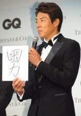理想の自分は?「おうえん力(男力)」=『GQ MEN of the Year 2015』授賞式に出席した松岡修造 (C)ORICON NewS inc.