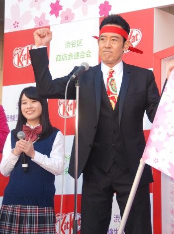 受験生に熱くエールを送る山下真司=『渋谷区 受験生応援宣言プロジェクト』キックオフイベント (C)ORICON NewS inc.