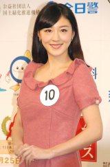 『第48回 ミス日本コンテスト2016』ファイナリスト・須藤櫻子さん (C)ORICON NewS inc.