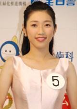 『第48回 ミス日本コンテスト2016』ファイナリスト・森田絹子さん (C)ORICON NewS inc.