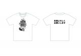"""イチローの""""ツンデレ""""Tシャツ"""