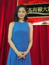 12月14日、TBS系で放送『第48回日本有線大賞』の初司会を務める吉田羊 (C)ORICON NewS inc.